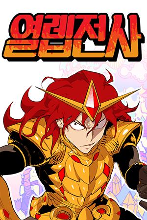 Hardcore Leveling Warrior Adult Webtoon background