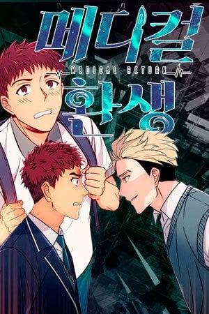 Medical Return Adult Webtoon Manhwa Cover