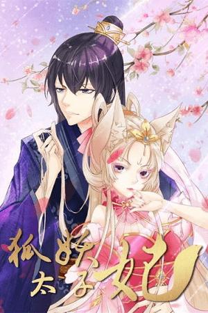Crown Princess is a Fairy Fox! Adult Webtoon background