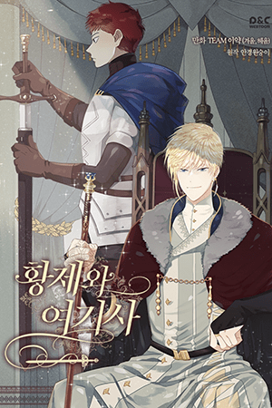 Emperor And The Female Knight Adult Webtoon Manhwa Cover