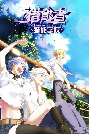 Energy Hunters Adult Webtoon Manhwa Cover