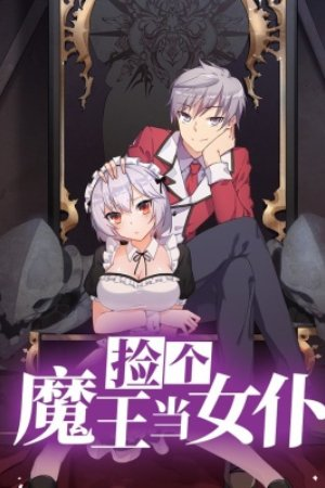 I Picked up a Demon Lord as a Maid Adult Webtoon Manhwa Cover