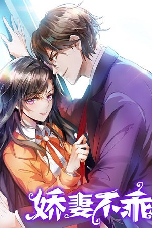My Naughty Sweetheart Adult Webtoon Manhwa Cover