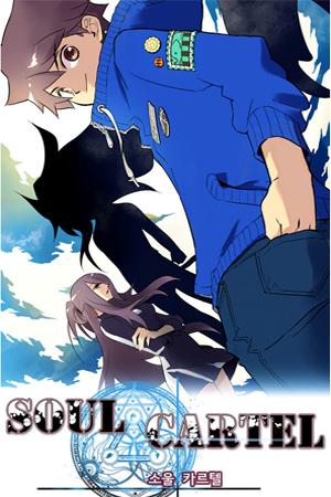 Soul Cartel Adult Webtoon background