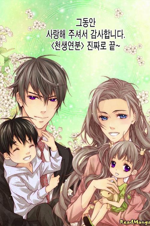 Soul Mates Adult Webtoon background
