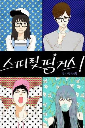Spirit Fingers Adult Webtoon Manhwa Cover