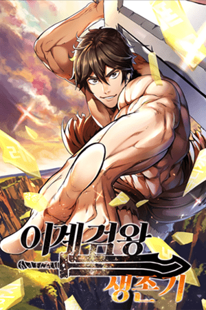 Survival Story of a Sword King in a Fantasy World Adult Webtoon Manhwa Cover