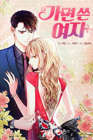 The Lady with a Mask Adult Webtoon Manhwa Cover