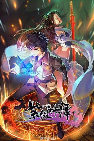 The Tale of Zi Wei Adult Webtoon background