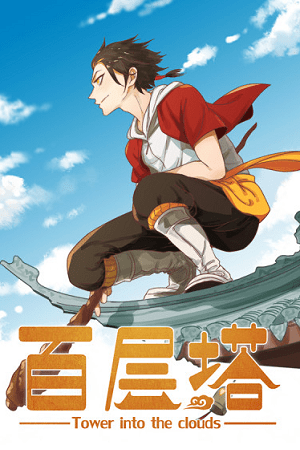 Tower into the Clouds Adult Webtoon Manhwa Cover
