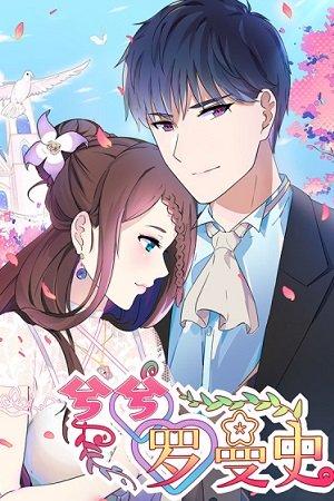 Xixi Romance Adult Webtoon Manhwa Cover