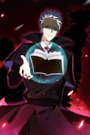 Yama of The Hell Adult Webtoon background