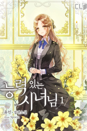 A Capable Maid Adult Webtoon Manhwa Cover