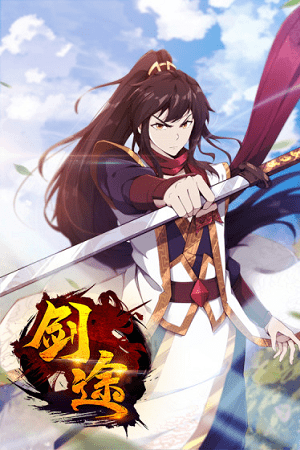 Path of the Sword Adult Webtoon Manhwa Cover