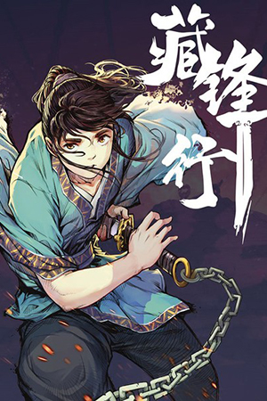 The Demon Blades Adult Webtoon Manhwa Cover