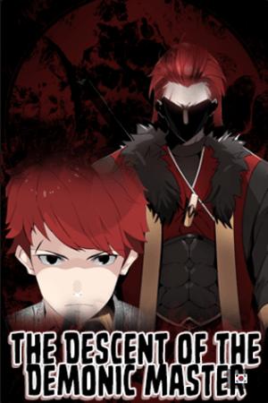 The Descent of the Demonic Master Adult Webtoon background