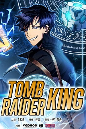 Tomb Raider King Adult Webtoon Manhwa Cover